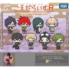 Koedaraizu R Rubber Strap Collection Touken Ranbu -ONLINE- vol.6 BOX (SET OF 8…