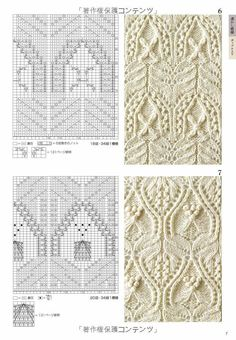 Pattern knitting... ♥ Deniz ♥