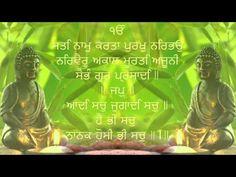 Mul Mantra - Snatam Kaur w/ lyrics and translation - YouTube