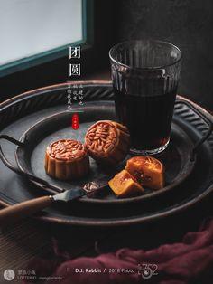 Chinese Cake, Dark Food Photography, Crochet Basket Pattern, Moon Cake, Mochi, Food Styling, Product Shot, Tasty, Sweets