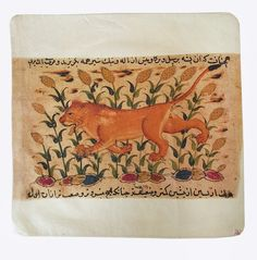 Persian-Inspired Embroidered Cushion Cover -ALANGOO