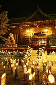 """""""Miyajidake Shrine"""" Miyaji-motomachi, Fukutsu city, Fukuoka prefecture, Japan."""