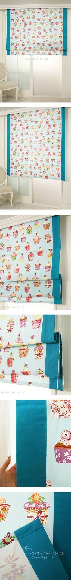 메이크룸 [(수입)컵케이크 로만쉐이드(blue)]