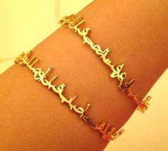 Arabic calligraphy makes jewelry so beautiful.  This is the type of bracelet I would have liked to have found in Dubai.