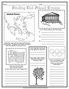 Ancient Greece {Activities, Worksheets, & Handouts} | Pinterest ...
