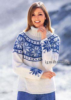 Бело-голубой пуловер с круглой кокеткой, украшенной норвежскими звездами. Спицы Hand Knitted Sweaters, Wool Sweaters, Fair Isle Knitting, Hand Knitting, Weasley Sweater, Knit Crochet, Crochet Hats, Icelandic Sweaters, Junior