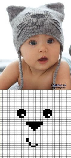 Classy simple free baby knitting patterns 10 simple projects for cozy babies.Classy simple free baby knitting patterns 10 simple projects for cozy babies.Hat with a snout for a baby . Baby Knitting Patterns, Knitting Charts, Knitting For Kids, Knitting Stitches, Baby Patterns, Free Knitting, Knitting Projects, Free Crochet, Crochet Baby