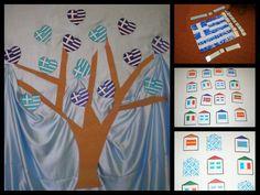 παιχνιδοκαμώματα στου νηπ/γειου τα δρώμενα: 25η Μαρτίου 25 March, School Decorations, Kindergarten, Crafts, Flags, Manualidades, Kindergartens, National Flag, Handmade Crafts