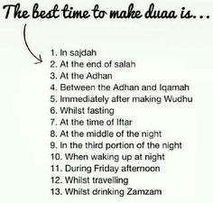 best time to make du'a.