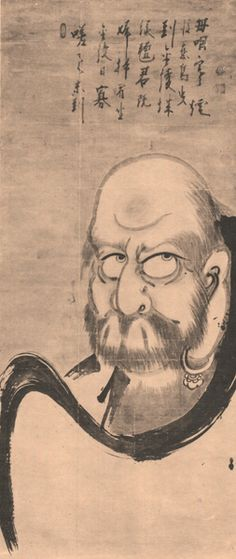 Hakuin Ekaku (1686-1769) was an extremely influential person in Japanese Zen Buddhism.  He is credited with reviving the Rinzai school (one of the three sects of Japanese Zen Buddhism, the others being Soto and Obaku) after centuries of stagnation.  Essentially, he returned the school to its roots of heavy focus on meditation and koans.