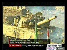 Today Bangla News Live 11 December 2016 On Jamuna News All Bangladesh Ex...