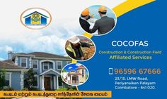 COCOFAS SMR Constuctions We take immense pleasure in introducing ourselves. COCOFAS SMR Constructions is an engineering construction company having a good experience in building, architecture and construction works. Our projects are on individual villas, compact homes, residential homes, apartments and reworks. Cocofas SMR constructions have different categories of skilled and experience labors for all types of construction activities.