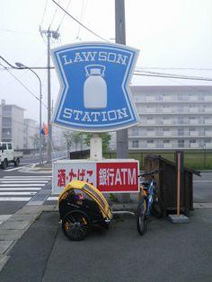 Martha in Misawa Japan. Monster Trucks, Bike, Japan, World, Design, Bicycle, Bicycles, The World