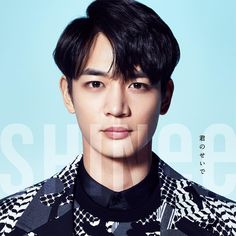 """#SHINee New Japanese Single Release 5/18 """"君のせいで (Because of You)"""" #Teaser #Minho"""