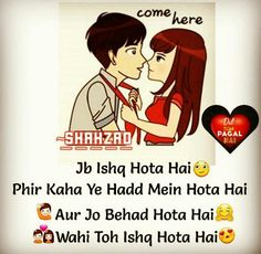 Behad ishq hi best hota hai New Love Quotes, Beautiful Love Quotes, Romantic Love Quotes, Cute Quotes, Funny Quotes, Inspirational Quotes, Tru Love, Love Shayri, Hindi Quotes