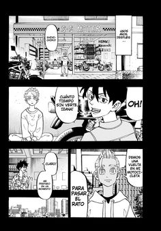 Manhwa Manga, Anime Manga, Black And White Bikini, Im Alone, Animes Yandere, Haikyuu Wallpaper, Manga Covers, Kenma, Kaito
