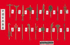 Reproductions of various types of ancient Chinese weapons.