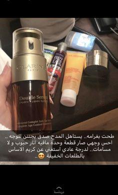 clear skin tips Skin Care Masks, Diy Skin Care, Beauty Care Routine, Healthy Skin Care, Face Skin, Skin Treatments, Makeup Cosmetics, Beauty Skin, Body Care