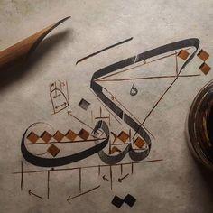 Calligraphy Lessons, Arabic Calligraphy Design, Persian Calligraphy, Arabic Calligraphy Art, Arabic Art, Art Deco Logo, Pokemon, Art Drawings, Islamic Calligraphy