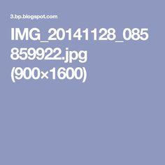 IMG_20141128_085859922.jpg (900×1600)