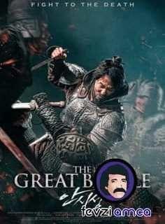 Büyük Savaş 2018 Filmi Büyük Savaş Izle The Great Battle Altyazılı