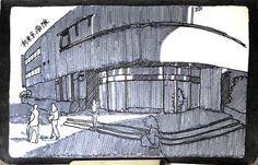 新東京病院  #moleskine