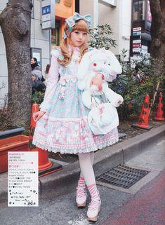 Angelic Pretty Sweet Lolita Coord