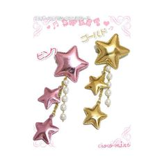 2-Way Star Clip/brooch from Chocomint Lolita Desu ($14) ❤ liked on Polyvore featuring jewelry, brooches, star jewelry and star brooch