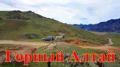 Смотровая площадка на село Куюс Горный Алтай