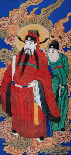 Jave Wu Taoism Place (孝華君道教百科資訊網): Introduction of Lord Cheng Huang (水庸防堤城隍爺) Taoism, Chinese Art, Deities, Ronald Mcdonald, Lord, Gallery, Pictures, Painting, Fictional Characters