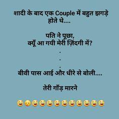 Funny Jokes New Year Hindi 2019