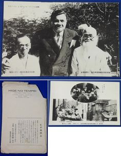 """1930's Japanese Two Photo  Postcards / 1 : Babe Ruth visits Japan , meets a Tempura  restaurant owner & has his on site cooked Tempura dish at a garden  party 2 : Guglielmo Marconi visits his  restaurant   Cards saying """" Mr. Babe Ruth,  the Baseball King & Hige no Tempei (Tempei the Beard = the restaurant owner  ) """"                            """"Guglielmo Marconi, The king of radio transmission """"  / vintage antique old art card / Japanese history historic paper material Japan"""