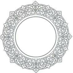 Rumi bordur Islamic Art Pattern, Arabic Pattern, Textile Pattern Design, Pattern Art, Islamic Calligraphy, Calligraphy Art, Mandala Coloring, Colouring Pages, Bird Silhouette Art
