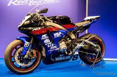 Planet Japan Blog: All Japan Superbike - Yamaha YZF-R1 Yamalube Racing Team 2015