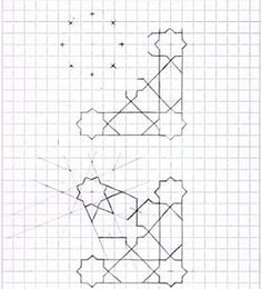 A freehand sketch of the a tilted 8 point star