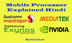 Mobile Processor Explained, System on Chip(Soc) Details in hindi