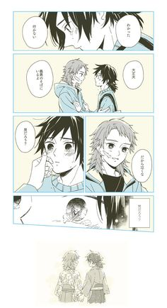 Butler Anime, Anime Demon, Slayer, Demon Hunter, Kawaii Cute, Demon, Japanese Anime, Anime, Manga