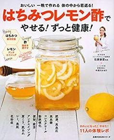 Pin on Japanese recipes Keto Diet Plan, Low Carb Diet, Diet Recipes, Cooking Recipes, Healthy Recipes, Health And Beauty Tips, Health Tips, Acv And Honey, Health Dinner