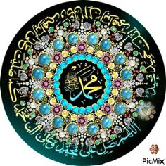 rainysadincomee - 0 results for illustrations History Of Calligraphy, Allah Calligraphy, Islamic Art Calligraphy, Allah Wallpaper, Islamic Quotes Wallpaper, Islamic Images, Islamic Pictures, Ayatul Kursi, Islamic Posters