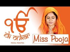 Ek Onkar - Miss Pooja - Shabad Gurbani - YouTube