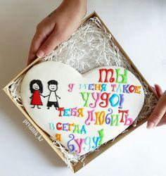 Имбирные пряники (Алматы) 8 777 344 30 99