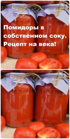 New Recipes, Cooking Recipes, Pickels, Buffet, Preserves, Diy And Crafts, Food And Drink, Tasty, Canning