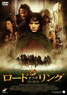 """Lord of the Rings: The Fellowship of the Ring"" *Adventure/Fantasy by Peter Jackson (based on the novel by J. Tolkien) starring -- Elijah Wood, Ian McKellen, and Orlando Bloom Elijah Wood, Ian Mckellen, Bon Film, Film 2001, Epic Film, Orlando Bloom, See Movie, Movie Tv, New Zealand"