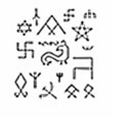 Живата памет: Най-важните символи и гербове на родове, градове и комитати(губернии) на българите