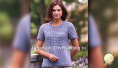 Пуловер от Helene Rush. Обсуждение на LiveInternet - Российский Сервис Онлайн-Дневников