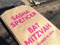 Bat Mitzvah Favor Bags or Gift Bags, Sweet 16, Candy Buffet Bags, Affordable, BAT MITZVAH - Set of 25