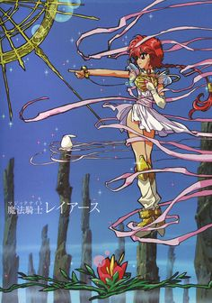Hikaru From Magic Knight Rayearth Manga Anime, Anime Art, Edith Gonzalez, Arte Sailor Moon, Magic Knight Rayearth, Card Captor, Animation, Magical Girl, Aesthetic Anime