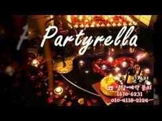 일산 파티룸 & 이벤트룸 파티렐라!!