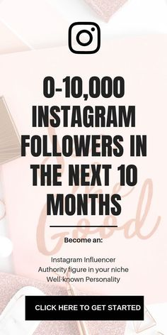 Growing on Insta Digital Marketing Strategy, Content Marketing, Social Media Marketing, Marketing Branding, Marketing Strategies, Business Marketing, Online Business, Instagram Marketing Tips, Instagram Tips
