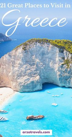 21 places to visit in beautiful Greece, find out about the most beautiful places in Greece and which places to visit I What to do and see in Greece I Most beautiful island in Greece.